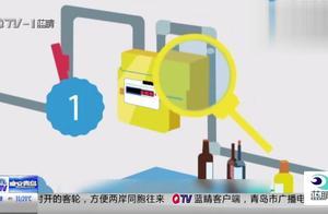 燃气泄漏可引起燃爆 需检查软管卡子是否松动