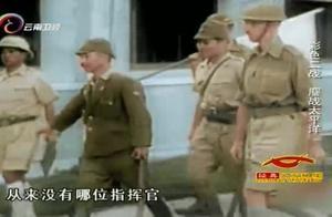 日本攻势迅猛,新加坡英军溃败,指挥官率9万士兵弃城投降