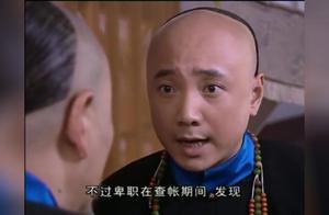 李卫当官2:李卫拜访贪官,故意说出这些话,要让他们起内讧!