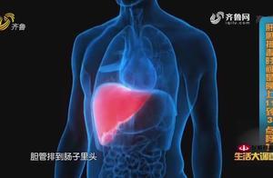 肝胆24小时都在排毒,晚上11点-3点又有什么讲究呢?看专家怎么说
