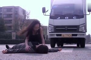 心机婊阴谋被识破,失手害死前男友,母亲因此出了车祸
