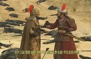 秦军二十万打项羽两万 传闻项羽溃败阵亡 刘邦只身赶去替他收尸