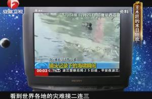 揭秘:王木匠看了新闻,怀疑世界末日的真实性,让他心里很不安!