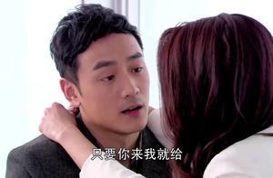 遇见王沥川:灰姑娘来公司面试,结果看到不该看到,尴尬!