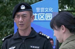 特警队长说女人是男人的软肋,不料前妻走心了,不好意思面对他