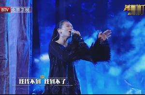 刘涛薛之谦版《到不了》你听过吗?情歌对唱,嘉宾都陶醉了!
