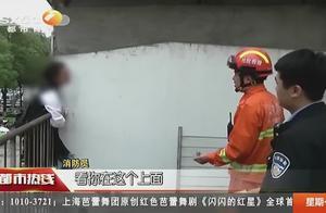 陕西汉中:生意损失惨重,女子酒后站二楼护栏外,消防员不停劝解