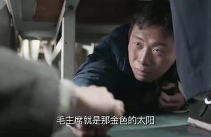 陈江河和骆玉珠初相遇,为了个馍馍,两人现场打起来
