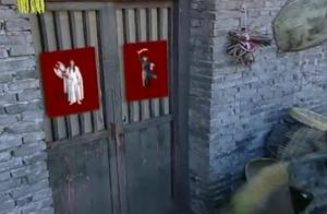 这是我见过最嚣张的门神,贴在门上还会动会说话,让人羡慕!