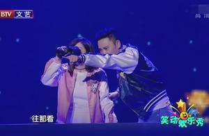 尹艺夫:看没看见陈奕迅演唱会,他在干什么?邓紫棋:换衣服