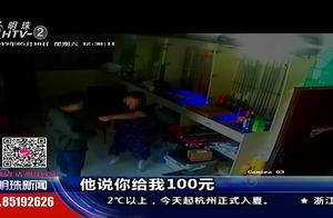 男子持刀抢劫100元,半个小时后被抓,啃着棒冰在打王者荣耀