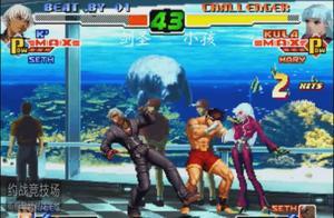 毁童年系列:拳皇2000,召唤援助2打1,一套连招打爆对手,爽