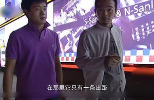 奋斗:有个富爸爸就是好,陆涛项目没起色,亲爸就是愿意砸钱支持