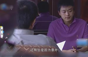 奋斗:陆涛项目进行受阻,火烧眉毛,最终还是找到亲爸寻求帮助