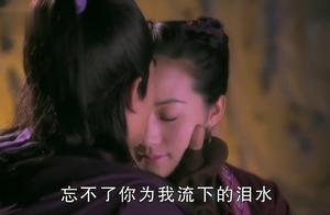 聊斋:魔灵女爱上人类,俩人不顾前路阻碍,坚定厮守在一起!