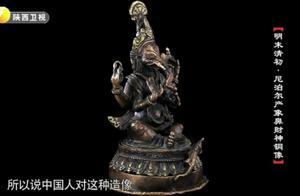 藏友带财神像来鉴宝,店主报价竟相差了10万,专家报价会是多少呢