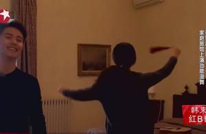 """8090后彻底玩嗨,杨紫携小鲜肉马天宇,卧室上演""""火星舞蹈""""!"""