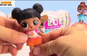 可爱娃娃拆封LOL惊喜蛋