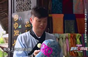 张艺兴真是团宠无疑了!王迅看到写有EXO的帽子,居然还掏钱买了