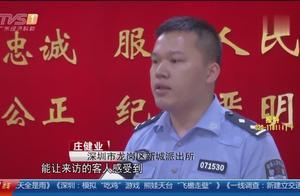 深圳:古董假拍卖真骗钱,四人被刑拘