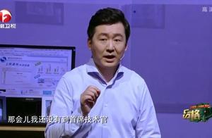 王小川回忆搜狗浏览器的背后:和老板选择相反,一度让老板大怒?