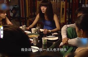 奋斗:米莱太爱陆涛,得不到他内心痛苦,不顾身体自己喝出胃出血