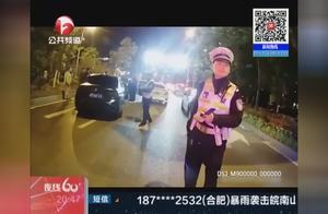滁州:改装车上路行驶 交警严查不殆