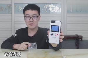 测评88元一个的最酷手机壳,几十款游戏最喜欢超级玛丽,太有趣了