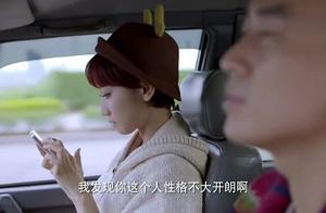 富二代看见美女就搭讪,还在车上撩个不停,后果很严重!