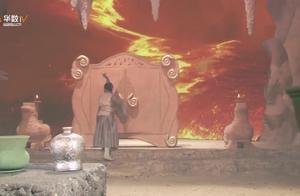 天神打开盖子,不料却放出了火龙子,下一秒天庭动乱不堪!