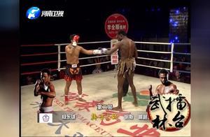 台湾冠军大战黑人拳王!被对手碾压到KO,解说:实力相差太大了!