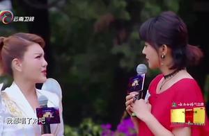 中国情歌汇:乌兰图雅想要喝酒?为何现场找方琼要酒