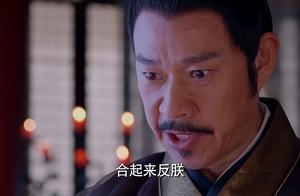 武媚娘:武媚娘被冤枉与太子勾结,陛下真的对她死心了