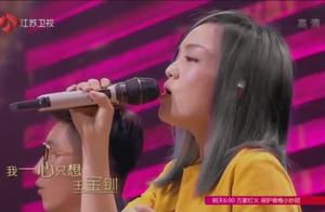 金曲捞:徐佳莹清唱《失落沙洲》,薛之谦现场超激动,不停的夸赞