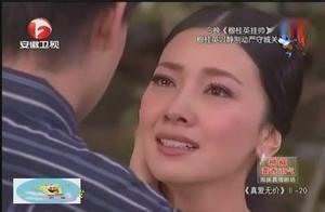 泰国电视剧《人的价值》 -_阿拉像小瑰求婚成功小瑰也深爱着阿拉