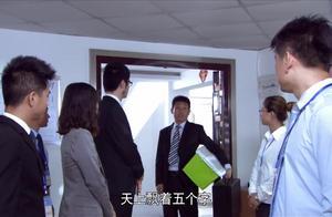 小伙被老板给开除,临走前还对同事说:那都不是事!