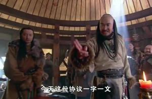 岳飞随将军去与金人谈判,却被金人持刀相向,岳飞拼死保护将军!