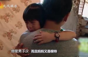 林志颖9岁儿子kimi主动帮妈妈提东西,陈若仪感叹,儿子长大了