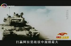 阿拉曼战场上的坦克大战,英军虽然损失惨重,但却得到了补充
