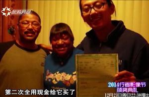 中国男子,美国买二手车,花了1200美元,买了1991年的沃尔沃!