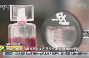 """紧急提醒!这些日本""""网红眼药水""""暗藏风险,已在外国遭禁售!你可能正在用"""