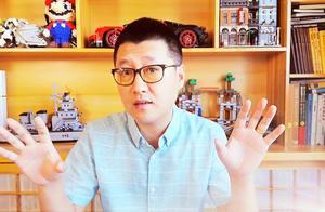 孙洪鹤:女网红有百万粉丝,创业却赔惨了,哭诉被粉丝忽悠了