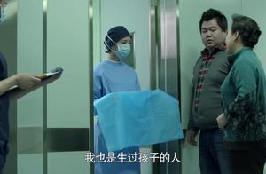 美女难产情况危急,医生建议剖腹产,可孕妇婆婆死活不肯!