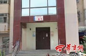 延安男子劫持幼儿园女老师 二人疑为情侣关系