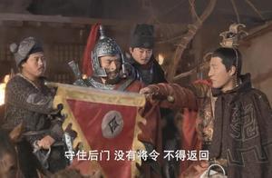 襄阳王要将军下令火攻,将军心疼手下不肯,竟然剑指将军夺令旗!