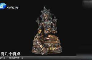 男子几经周折请到的佛像到底是什么时期的?价值几何?
