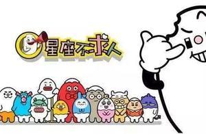 蔡文胜的文娱投资版图:败在微博大号,成在美图秀秀,中间还有两家星座文化公司