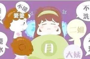 产妇坐月子盖被不开空调被热死,产后热射病死亡率极高!