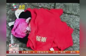 深圳新生女婴被弃垃圾桶内 90后生母被警方控制