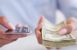 中银消费金融合作新浪推现金贷产品,累计放款近1亿